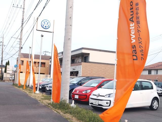Volkswagen 牛久 (株)フォレスト(6枚目)