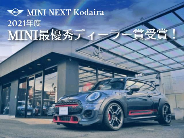 MINI NEXT 小平