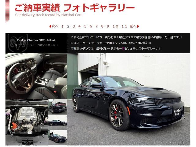 海外駐在スタッフによる高品質かつ的確な車両選定で、他社には真似できない車両提案を行います。