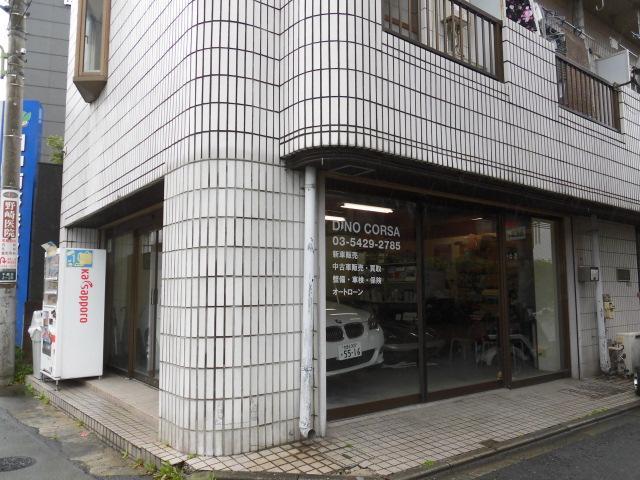 最寄り駅は小田急線・千歳船橋駅です。