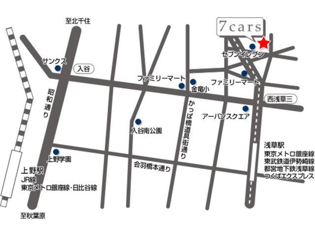 7cars セブンカーズ(6枚目)
