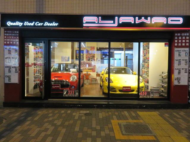 ALJAWADの店舗画像