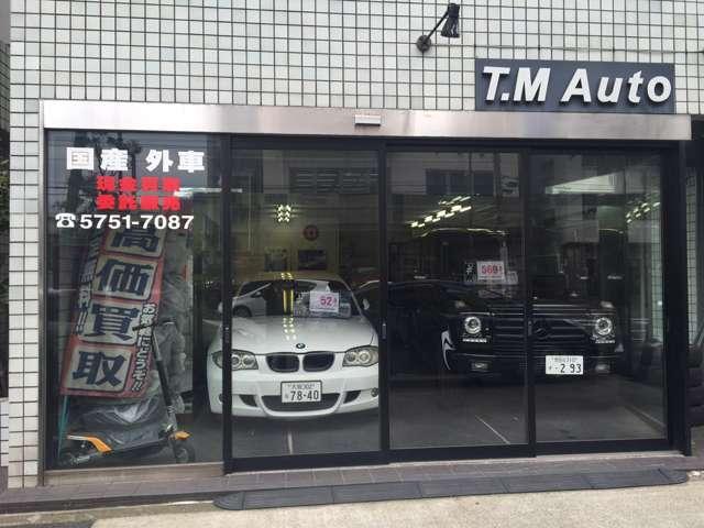 有限会社T・M AUTO(1枚目)