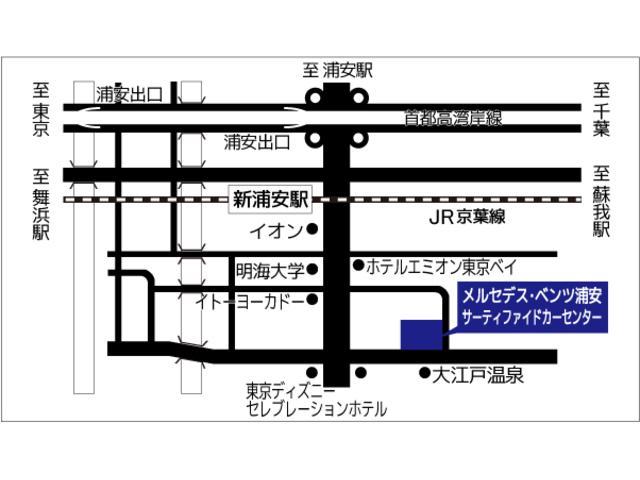 メルセデス・ベンツ浦安 サーティファイドカーセンター(6枚目)