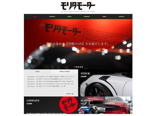 弊社ホームぺージもご覧ください。http://www.morita−motor.com