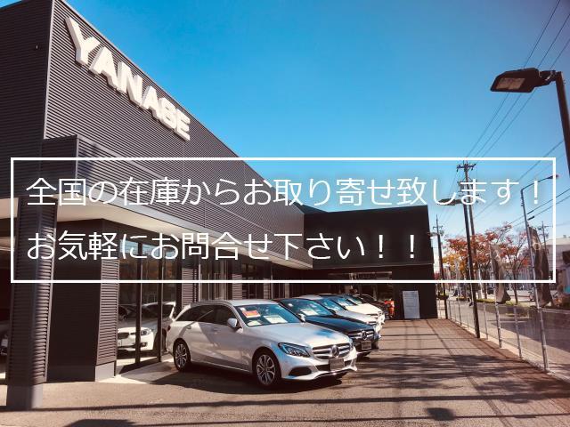 メルセデス・ベンツ 名古屋緑サーティファイドカーセンター