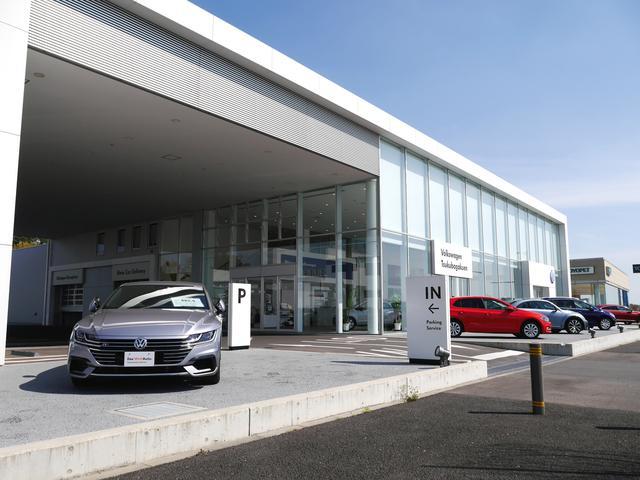 「茨城県」の中古車販売店「Volkswagenつくば学園 (株)フォレスト」