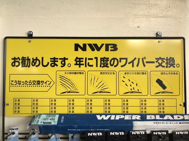 上尾市のフレーバーです。輸入車に強いお店ですが国産車も対応可能です。