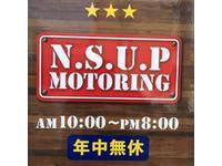 N.S.U.P MOTORING