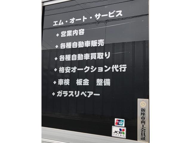 エムオートサービス 東京本社(5枚目)