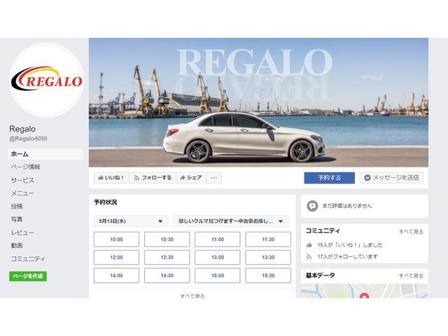 ドイツ車正規ディーラー車専門店 REGALO(6枚目)