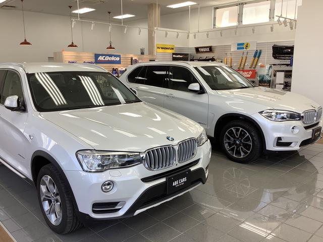 ABE CARS Tama Garage (株)阿部商会(3枚目)