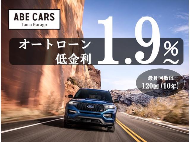 ABE CARS Tama Garage (株)阿部商会(5枚目)