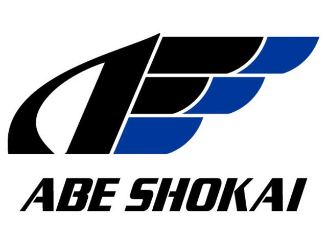 ABE CARS Tama Garage (株)阿部商会(6枚目)