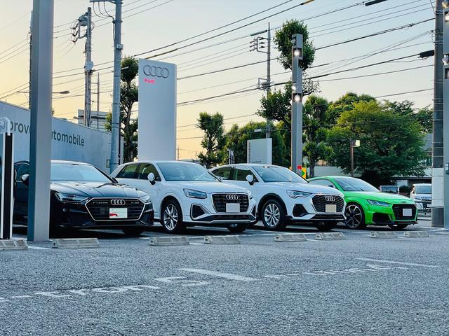 Audiを愛するAudi西東京では、一人でも多くのお客様にその魅力をお伝えしたいと思っております。