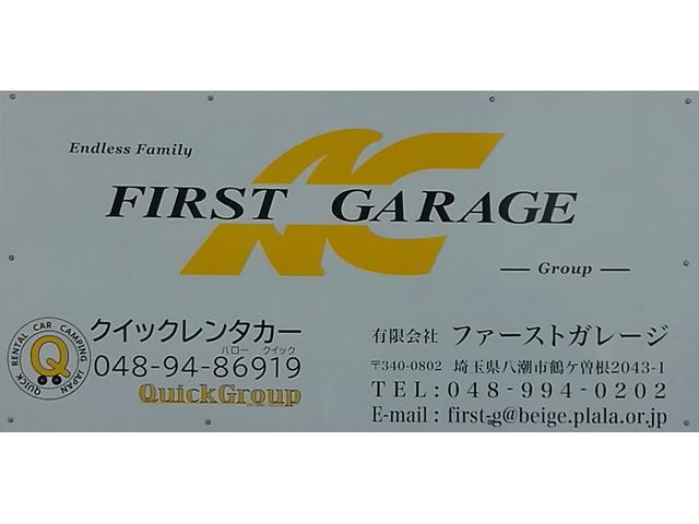 有限会社ファーストガレージ 車中泊のクイックレンタカー(2枚目)