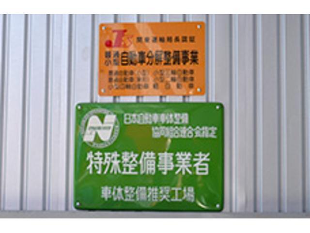 国から認められた認証工場です!