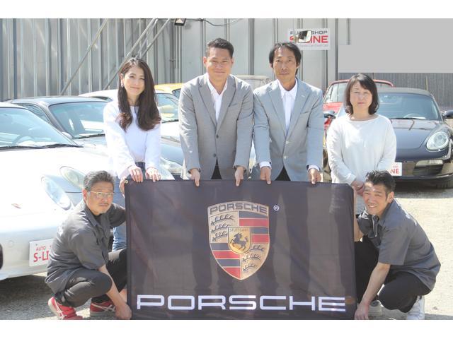 S-LINE AG 横浜 PORSCHE・ImportCar専門店(2枚目)