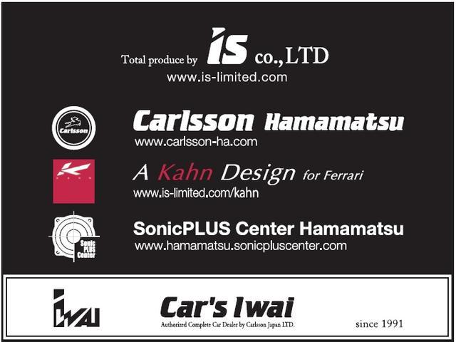 Car's Iwai 岩井自動車販売有限会社