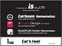 Carlsson Hamamatsu
