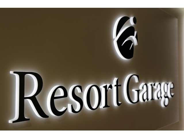 株式会社Resort Garage(5枚目)