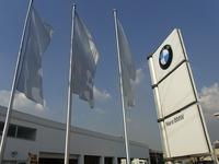 Nara BMW Premium Selection 奈良三条