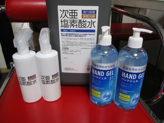 GOO、goo−net.comに出ていない在庫も多数ありますので欲しいお車が無くても1度お電話下さい