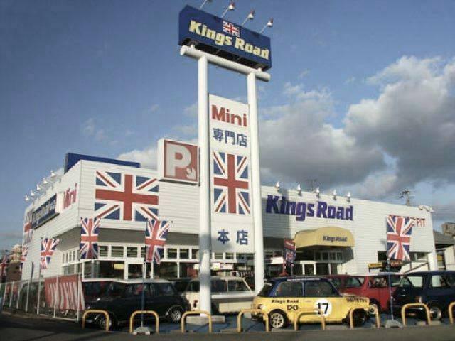 Kings Road(株)
