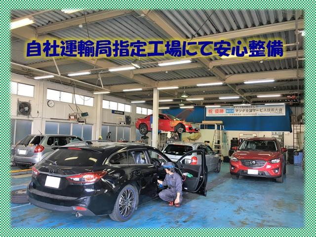大阪マツダ販売(株) 枚方ユーカーランド(3枚目)