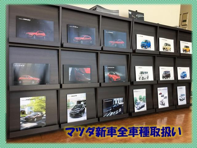 大阪マツダ販売(株) 枚方ユーカーランド(6枚目)