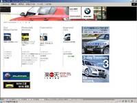 Kobe BMW三宮アプルーブドカーセンター