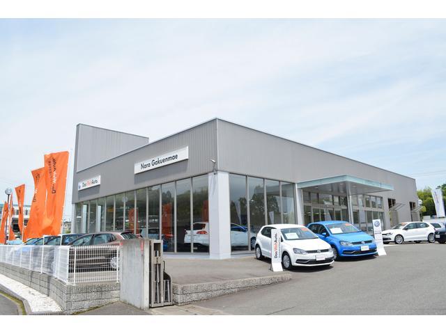 Volkswagen奈良学園前 認定中古車センター フォルクスワーゲン奈良学園前(4枚目)
