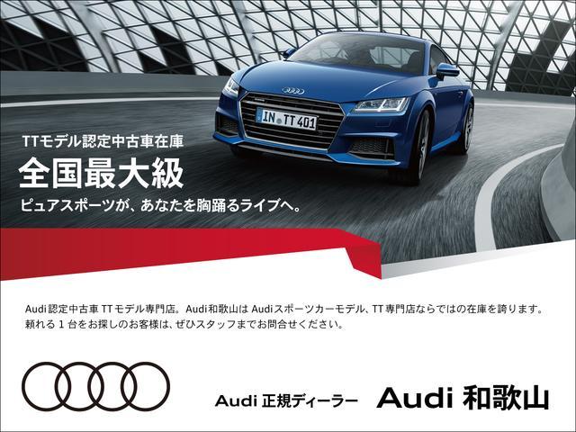 「和歌山県」の中古車販売店「アウディ和歌山」