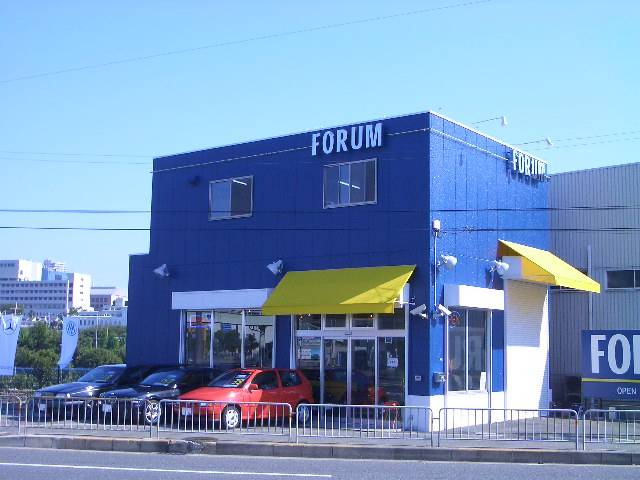FORUM(1枚目)