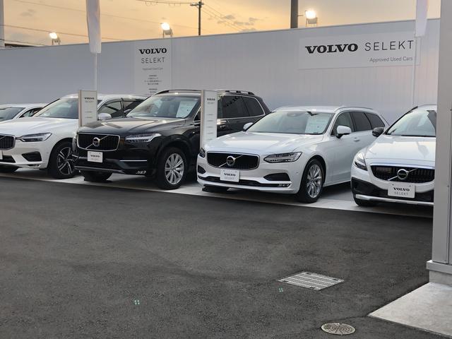 厳選したVOLVO認定中古車を取り揃え展示してお待ちしております!