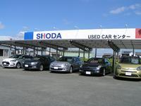 庄田自動車株式会社 USED CARセンター