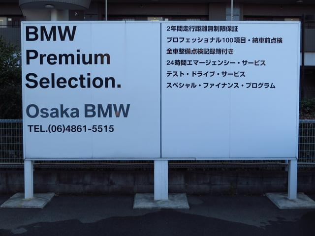 Osaka BMW BMW Premium Selection 吹田  (3枚目)