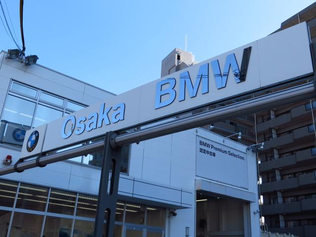 Osaka BMW BMW Premium Selection 吹田  (6枚目)