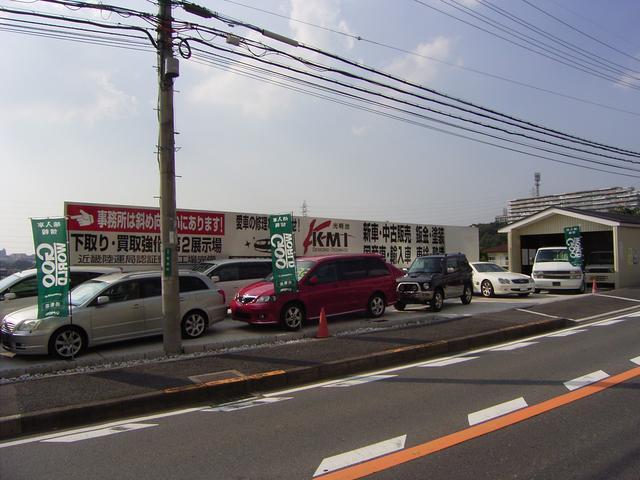 BOSCH CAR SERVICE 光明池(2枚目)