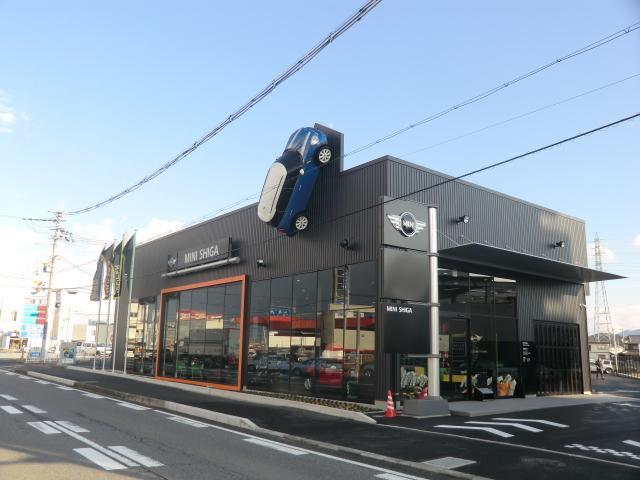 「滋賀県」の中古車販売店「MINI NEXT 滋賀」