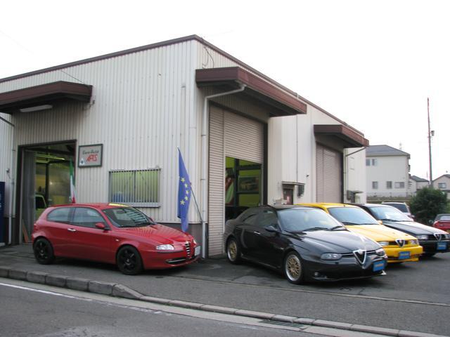 Euro Auto APIS ユーロアウトアピス(1枚目)