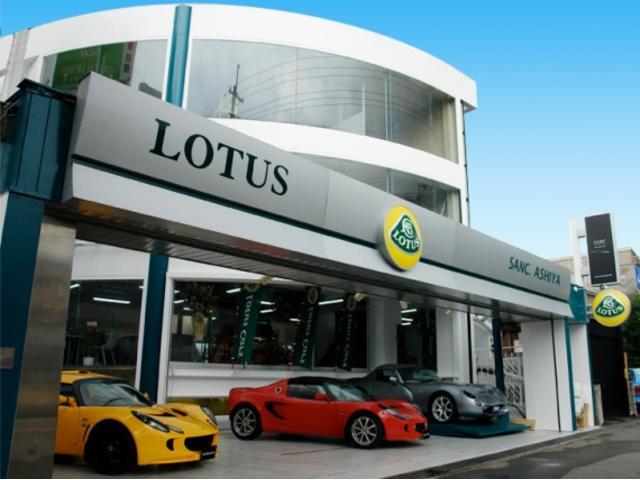 「兵庫県」の中古車販売店「SANC.芦屋/LOTUS芦屋 ㈱キュビック」