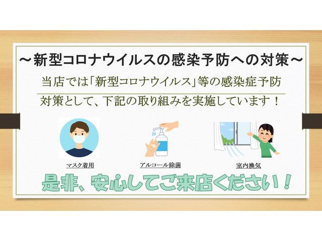 オートトレーダージャパン ARAKAWA Co.,Ltd.