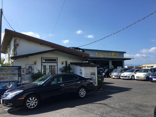 (有)オートショップモリの店舗画像