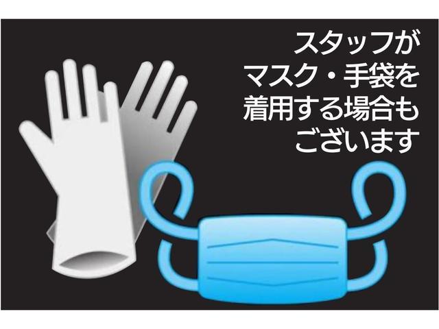 メルセデス・ベンツ箕面サーティファイドカーセンター (株)シュテルン近鉄(5枚目)