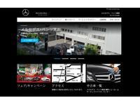 メルセデス・ベンツ箕面サーティファイドカーセンター (株)シュテルン近鉄