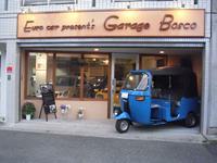 GARAGE BOSCO / ガレージボスコ