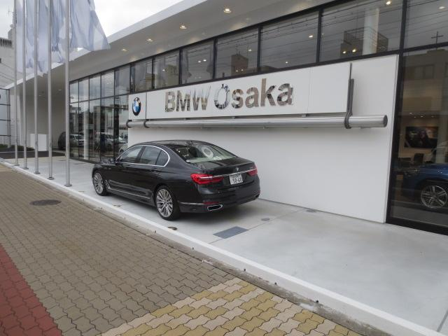 Osaka BMW BMW Premium Selection 城東鶴見(1枚目)
