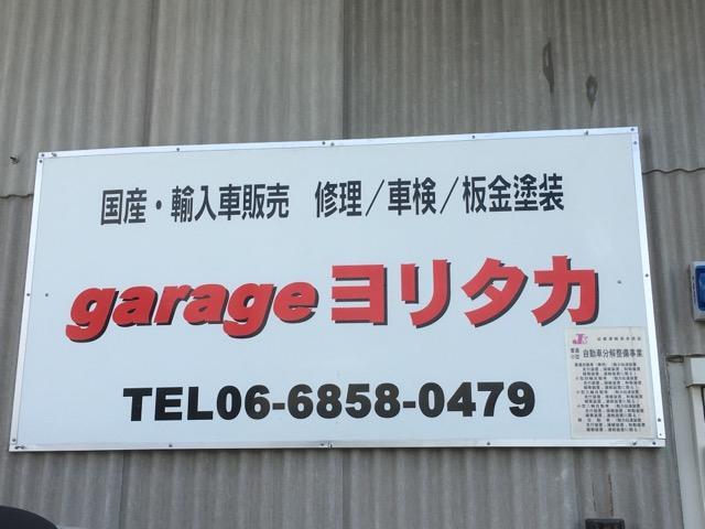 ガレージヨリタカはインポートカーのメンテナンス工場です