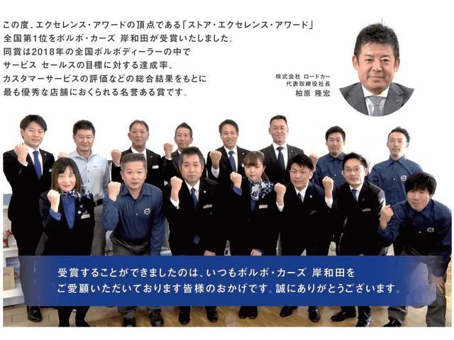 ボルボカー岸和田の全スタッフです!!